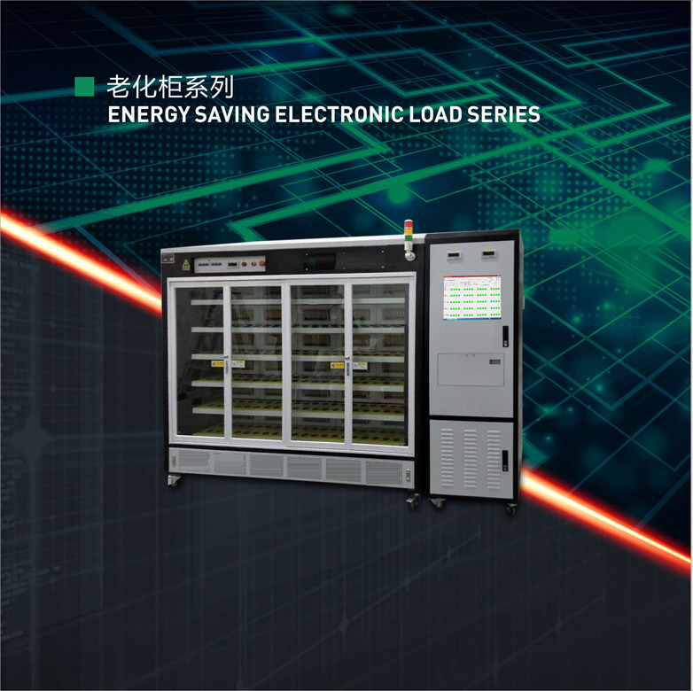 移动电源测试_富恒科软件供应的系统怎么样 移动电源测试