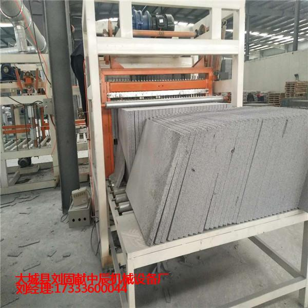 聊城水泥基匀质板生产线 价格实惠的水泥基匀质板生产线在哪可以买到