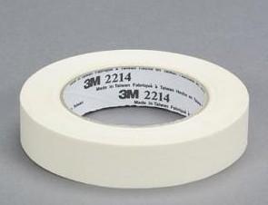 進口3M皺紋紙 專業3M美紋紙廠家