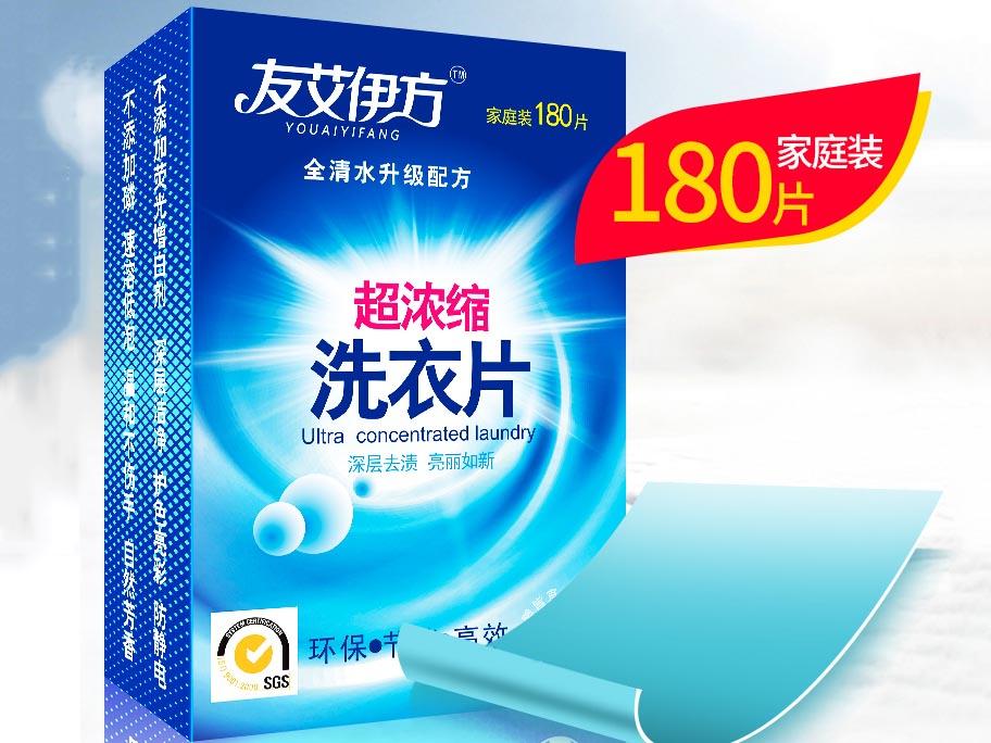 納米洗衣片價位|供應東莞超值的納米洗衣片