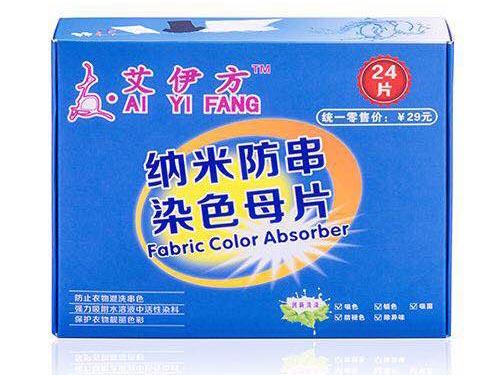 惠州洗衣色母片批发-名声好的色母洗衣片供应商-当选友艾生物科技