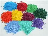 彩色母,彩色母粒,彩色母生產廠家,彩色母粒生產廠家