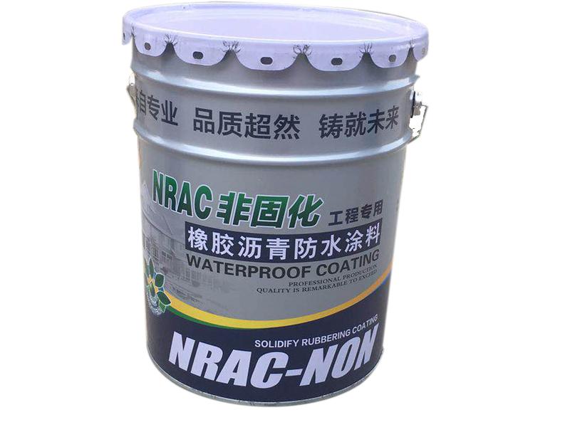 【头条:天蓝】山东非固化橡胶沥青防水涂料厂家直销//供应商