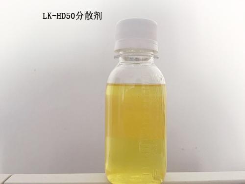 佛山石墨烯分散剂 具有口碑的石墨烯分散剂品牌推荐