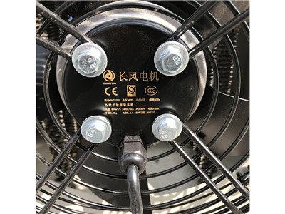 养殖暖风机_鑫林温控设备提供质量良好的,养殖暖风机