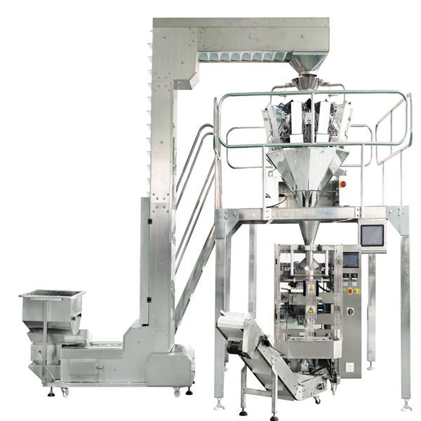 山西厂家批发定量灌装机价格 -包包好包装机械