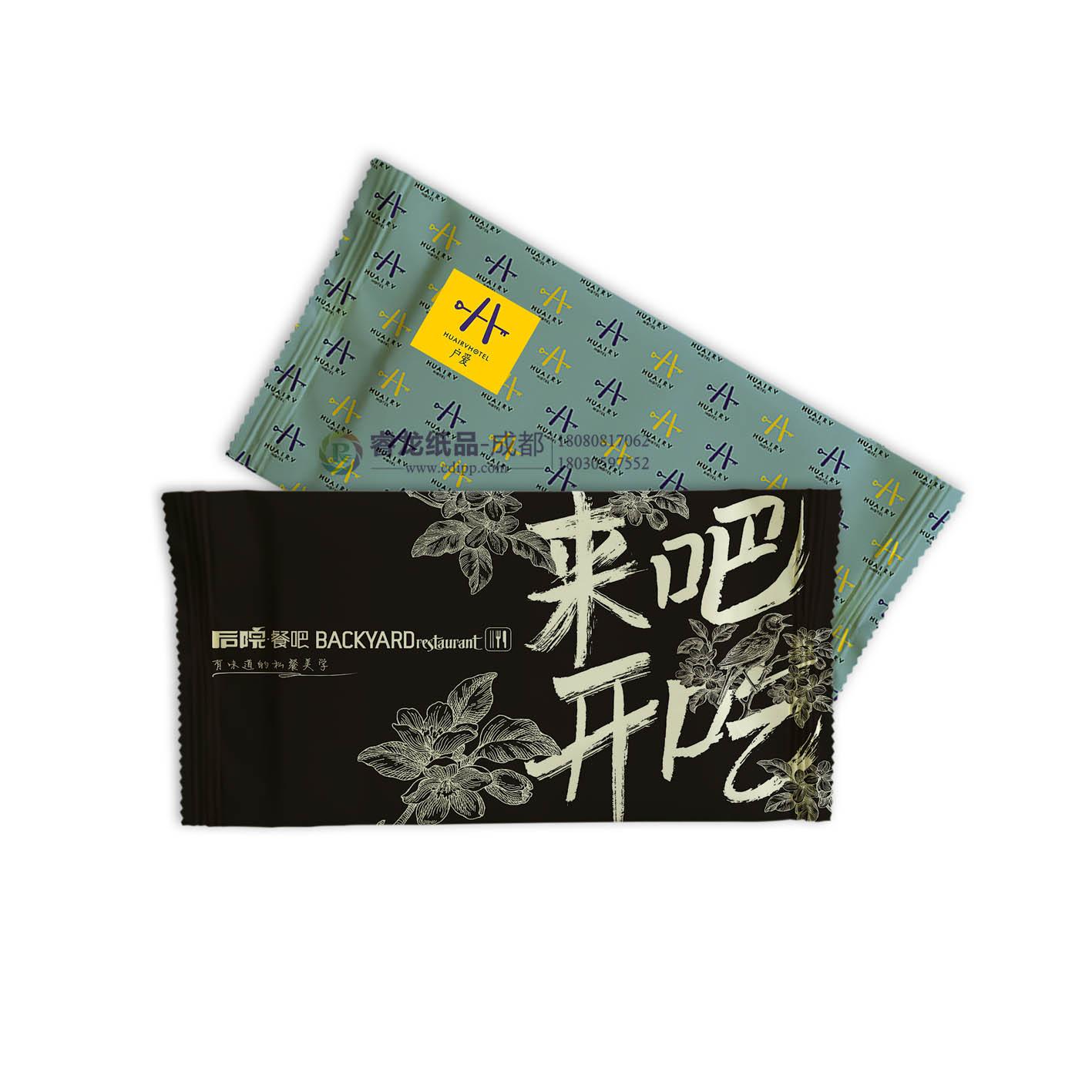 成都创新设计的广告湿纸巾推荐?口碑佳的宣传湿纸巾定做