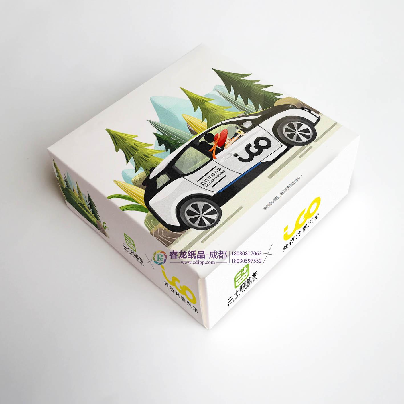 中海油加油站促销礼品抽纸巾定制✔加油站抽纸巾促销礼品定做