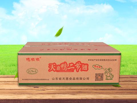 冷藏专用箱哪家好 纸箱厂家