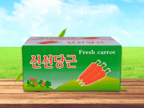 胡萝卜专用箱