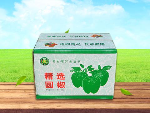 圆椒专用箱