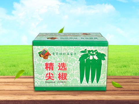 尖椒专用箱