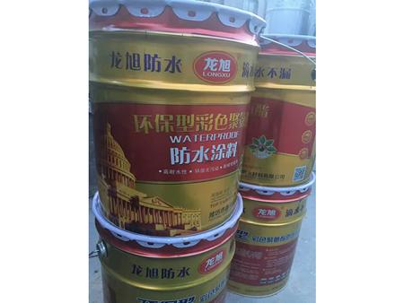 新疆聚氨酯防水涂料价格-潍坊地区有品质的聚氨酯防水涂料