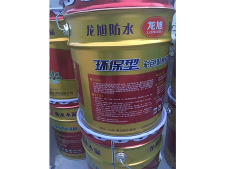 山东湿固化聚氨酯防水涂料|山东优良的湿固化聚氨酯防水涂料批销