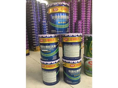 非固化防水涂料_鑫马防水材料好的非固化橡胶沥青防水涂料供应