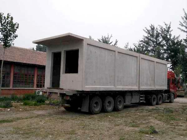 淄博水泥移动房订购_弥清移动水泥房好的水泥移动房供应
