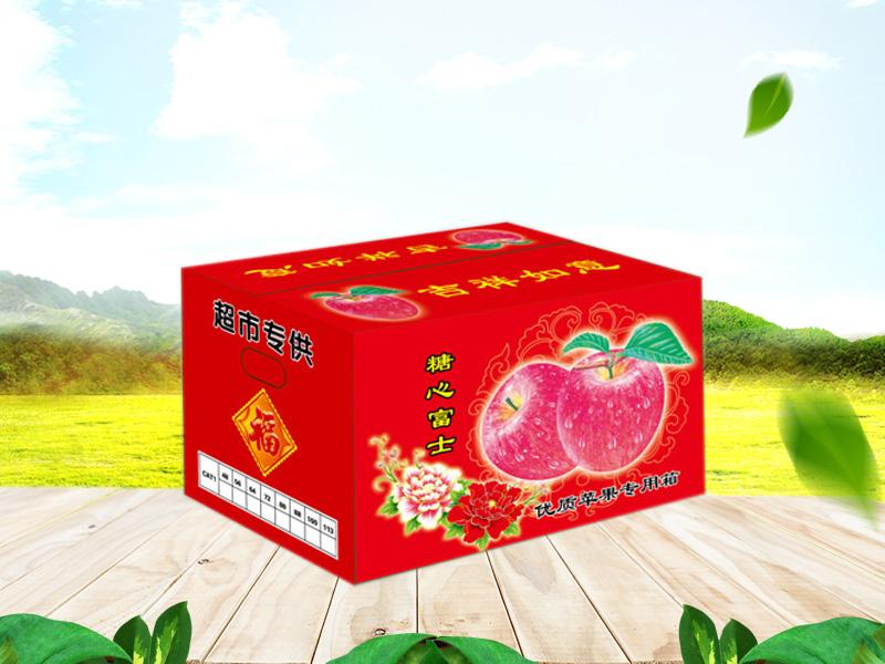 水果纸箱厂-佳艺印刷包装专业供应水果专用纸箱