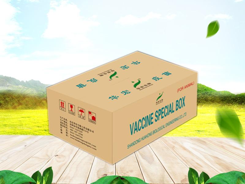 评价:瓦楞纸箱生产哪家好?【佳艺】