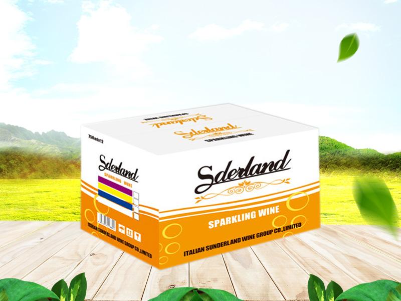 瓦楞纸板生产厂家-个性瓦楞纸箱订做