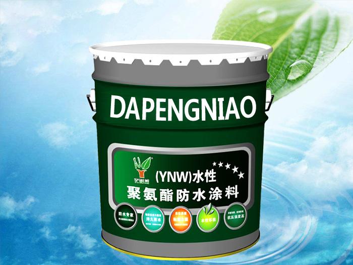 山东价格划算的水性聚氨酯防水涂料供应|水性聚氨酯防水涂料批发