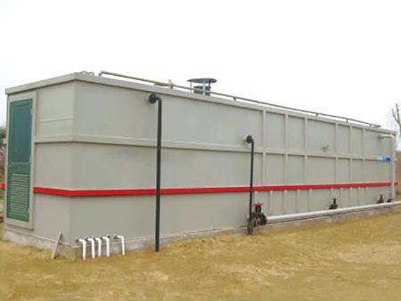 光伏电站生活污水处理设备