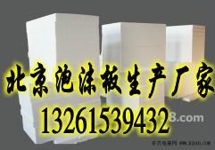 北京、河北、天津聚苯板厂家