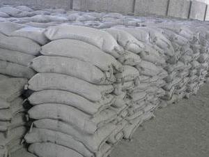 地面砂浆专业供货商-砌墙砂浆运输