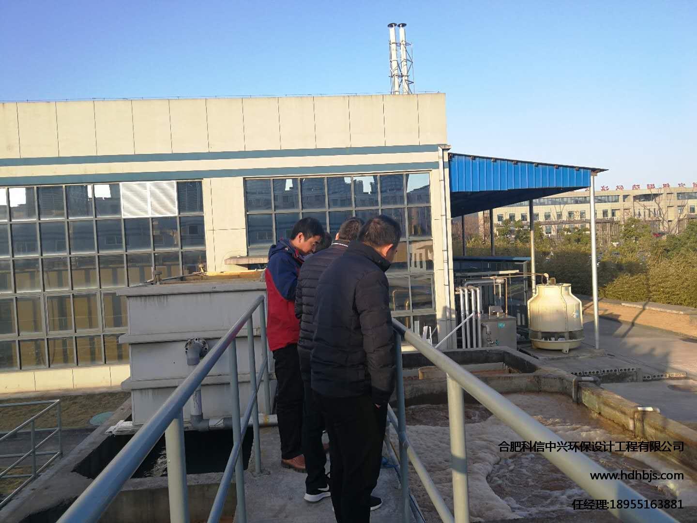 湖北专业的 生活垃圾渗滤液运营托管定制厂家推荐