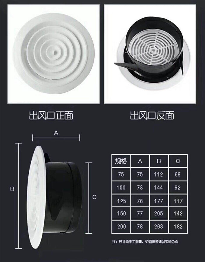 方形散流器低价甩卖-东莞洪明冷气通风提供优良的方形散流器