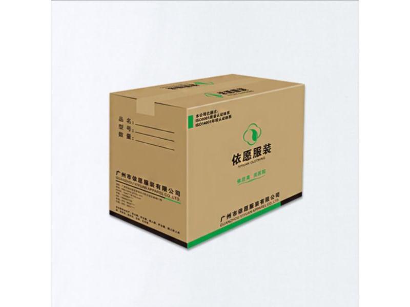 泉州紙箱包裝價格_供應_廠家【三狼聯裕彩印】