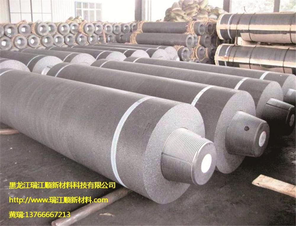 牡丹江供應質量好的石墨烯-中國購買石墨烯