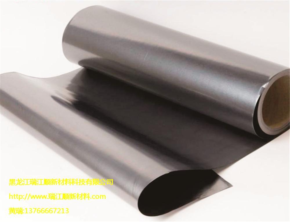 黑龙江可靠石墨烯提供商 黑龙江石墨制品价格