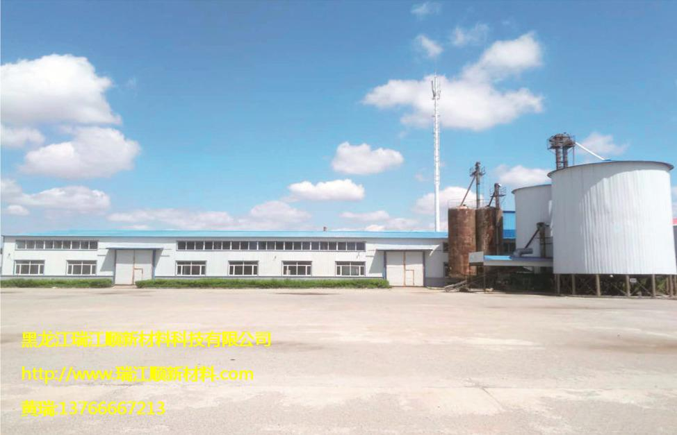 要買質量好的石墨烯,就來瑞江順新材料吧    |黑龍江瑞江順新材料科技有限公司