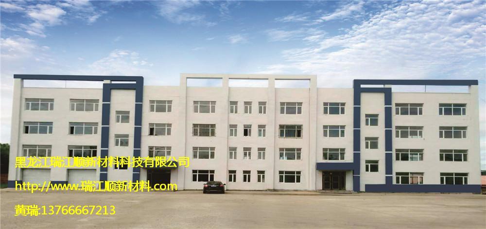 石墨廠家哪里有_價格適中的石墨烯是由瑞江順新材料提供