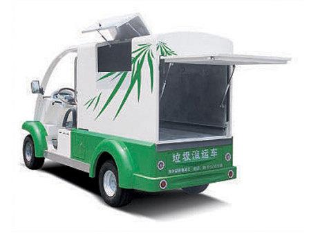 青岛电动环卫车厂家|青岛电瓶环卫车价格|电瓶环卫车哪家质量好