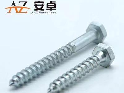 DIN571木螺丝