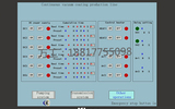 定位系统价格-淮安伺服定位系统