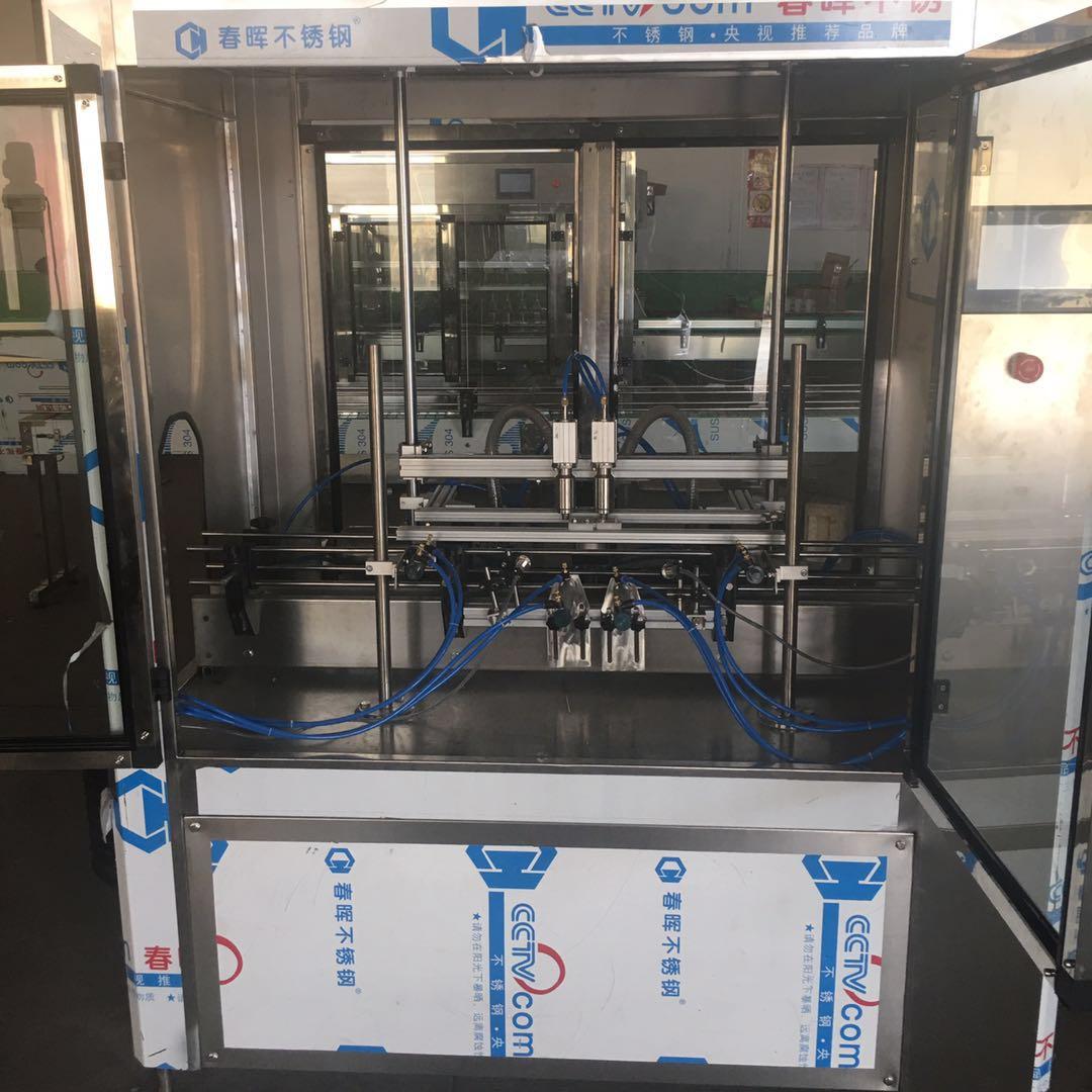 食用油灌装机-山东高品质食用油定量灌装机