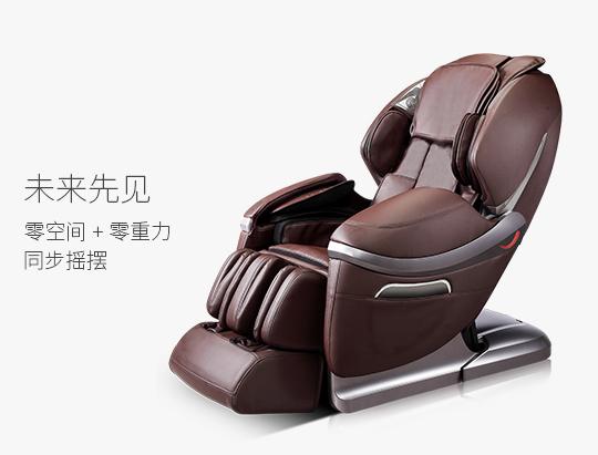 按摩椅家用自動了-哪里能買到報價合理的按摩椅