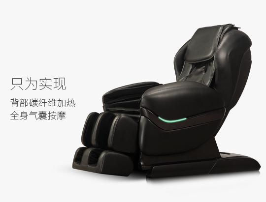 哪里有賣按摩椅,高性價按摩椅品牌推薦