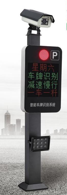 滨州新款滨州车牌』识别-哪里有供应质量好的滨州车牌�z识别