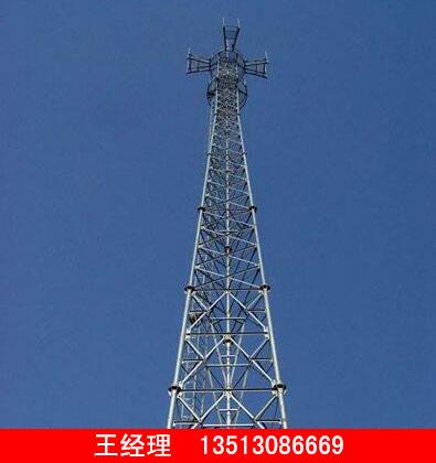 哪里能买到好的通讯塔——通讯塔厂家