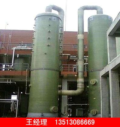 玻璃鋼脫硫塔廠家直銷|潤達提供銷量好的玻璃鋼脫硫塔