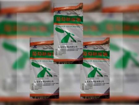 兰州立腾好用的甘肃葡萄糖酸钠——乌鲁木齐葡萄糖生产厂家