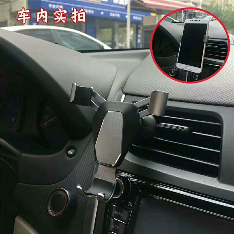 深圳车载手机支架|佳骏汽车用品-可靠的车载重力手机支架供应商