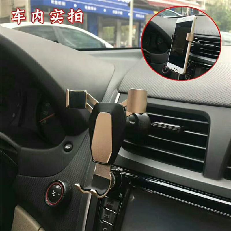车载重力手机支架
