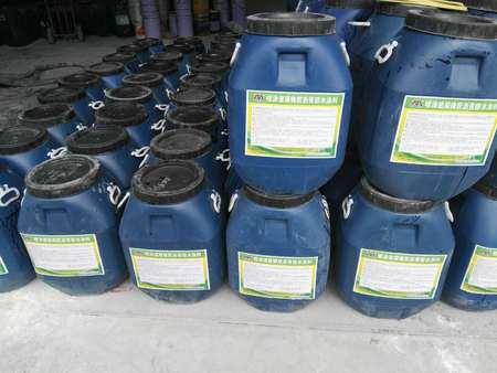 喷涂速凝橡胶沥青防水涂料供应商-潍坊优良-喷涂速凝橡胶沥青防水涂料供应商