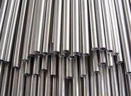 精密无缝钢管供货商_高品质精密无缝钢管批发