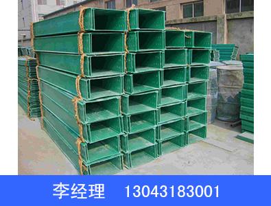 玻璃钢电缆支架报价 金禾环保设备-专业电缆支架供应商