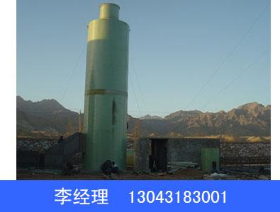 优质玻璃钢脱硫塔厂家 批发玻璃钢脱硫塔